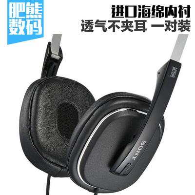 肥熊SONY索尼MDR-NC40  NC50  NC60 NC500耳机套海绵套皮套耳机罩