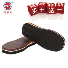 新款孺子牛鞋底 拖鞋底手工毛线超防滑耐磨橡胶泡沫防滑鞋底批发