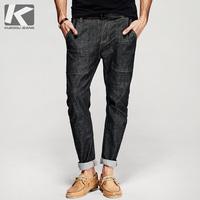 [包邮]Kuegou 男士牛仔裤 男秋季小脚长裤 男装哈伦时尚裤子8309
