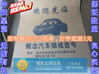 Car disposable pad paper kraft paper pad car wash pad paper 2 custom package mail double Crown credit