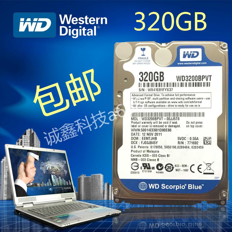 wd320g笔记本硬盘