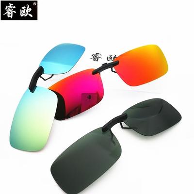 【天天特价】男女近视眼镜偏光太阳镜夹片开车钓鱼墨镜无框切边