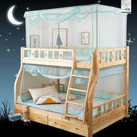子母床蚊帐上下铺1.5米/1.35/1.2m 双层床不锈钢支架高低儿童学生