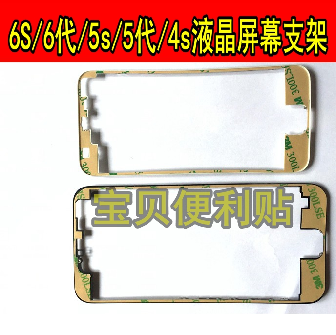 for iphone6 6S 5S 6S 5 generation 4S