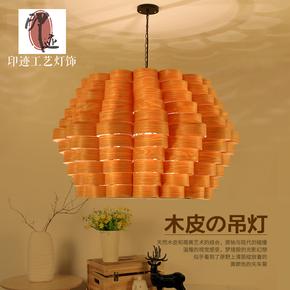 东南亚中式复古木皮木艺吊灯餐厅茶楼酒店大堂创意灯饰工程灯具