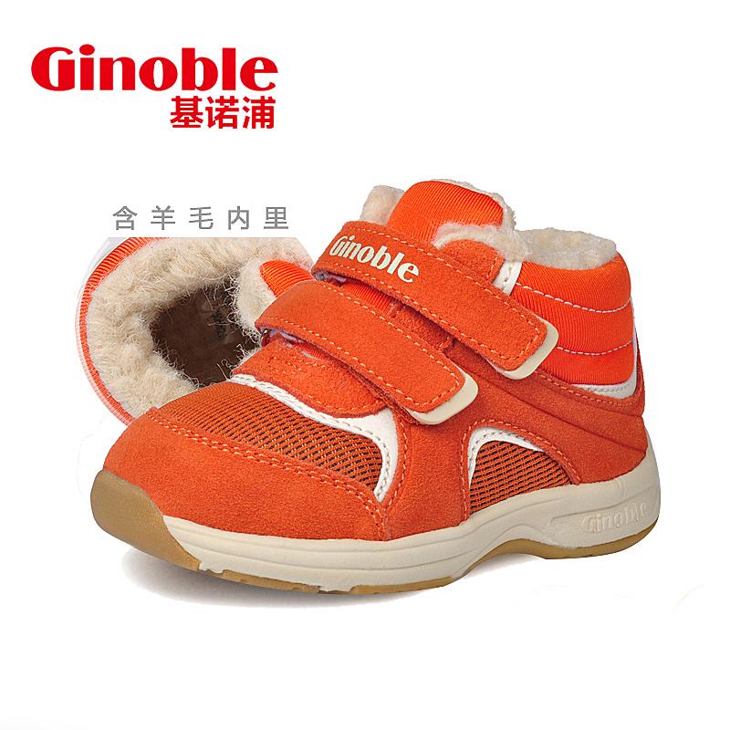 宝宝羊毛棉鞋