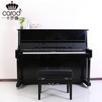 香港CAROD/卡罗德全新立式钢琴C1 进口高端配置黑色经典包邮
