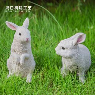 花园摆件田园树脂仿真小白兔园林雕塑摆设工艺品庭院景观动物装饰