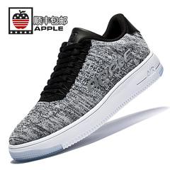 美国苹果鞋