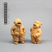 憨刃艺术青梅竹马泥塑泥人摆件茶宠泥咕咕创意非物质文化遗产特色