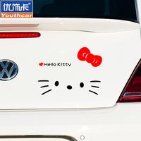 优饰卡反光车贴可爱汽车贴纸Hello kitty猫咪车身贴搞笑凯蒂猫