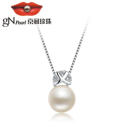 京润寻梦 9-10mm馒头形 s925银镶白色淡水珍珠吊坠 银泰同款 珠宝