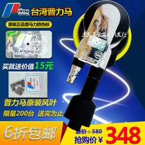 原装正品台湾普力马prima吸尘气动打磨机气磨机5寸汽车磨灰机