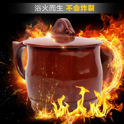 天御阁 木鱼石杯子水杯茶杯茶具 纯天然原石大容量带盖养生保健杯
