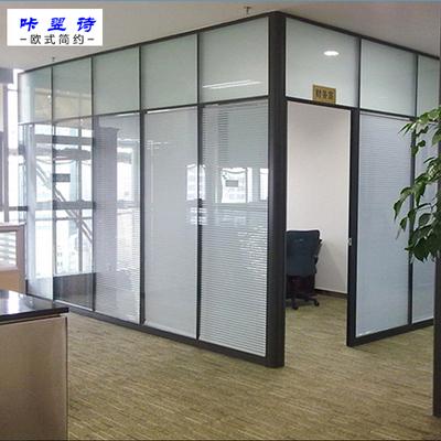 定制 办公室隔断 钢化玻璃高隔断 隔墙 铝合金高隔断上海