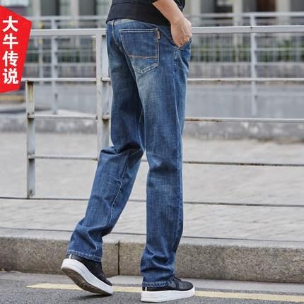 大牛传说宽松牛仔裤男春秋休闲直筒弹力夏季超薄款加肥大码牛子裤