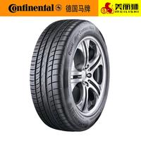 马牌 汽车轮胎 MC5 215/55R16奥迪A4迈腾荣威550蒙迪欧致胜MG6