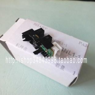 原装 夏普 MX550 620 700 623 复印机 定影 清洁纸 传感器  248