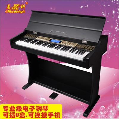 原厂电钢琴