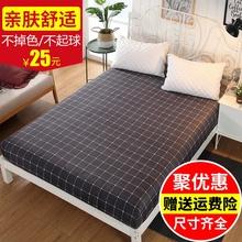 床笠单件床罩1.8m床垫罩席梦思保护套薄床垫套1.5米1.2防尘罩床套