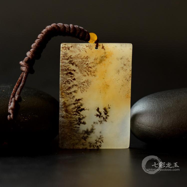水草石原石