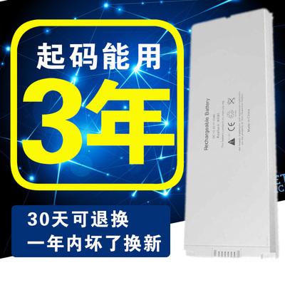 全新apple蘋果 MacBook A1185 A1181 MB402 403 小白 筆記本電池