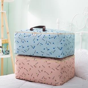 装衣服物棉被收纳袋牛津布收纳箱搬家大号被子旅行袋打包整理袋