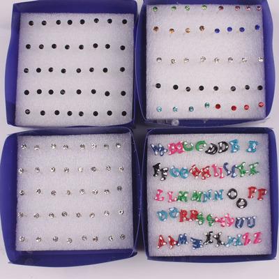 韩版可爱 盒装彩钻石防过敏 耳钉 女 免运费 耳钉 韩国饰品满额