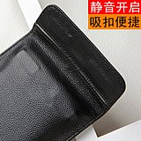 Zhiyou Anzhen leather Samsung plus electromagnetic shielding mobile phone signal bag military large radiation protection sleeve isolation package