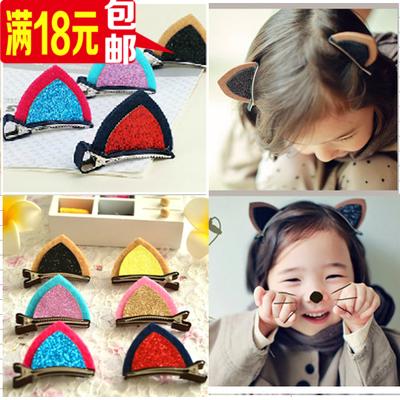 韩版儿童头饰发饰立体猫耳朵闪.
