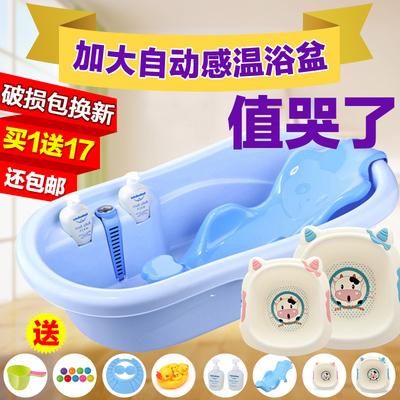 大码加厚号新生儿洗澡盆婴儿浴盆幼儿宝宝可坐躺沐浴儿童小孩洗浴