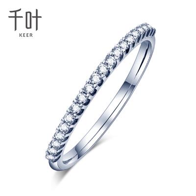 千叶珠宝KEER护戒系列依偎爱 18K金钻石戒指钻戒手饰