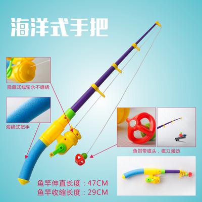 儿童磁性钓鱼玩具 质量好 不缠线伸缩耐用磁铁力钓鱼竿 散装鱼竿