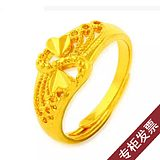 Genuine 24k gold ring, live heart-to-heart printing 999 foot gold jewelry bracelet ring girl