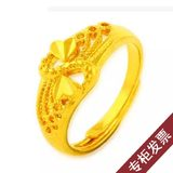 Authentic 24k gold ring 口心心印999 gold jewelry bracelet ring female models