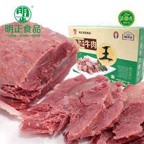 斤装3河南特产太康马头清真五香黄牛肉熟食酱卤牛肉干货明正