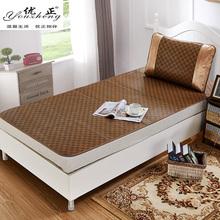 上下铺床可折叠0.9米1米空调软席 优正学生宿舍凉席 单人床凉席子
