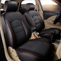 雪铁龙C3-XR C4L C5 C4世嘉 新世嘉三厢专用座套全包真皮汽车坐套