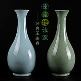 Antique 汝 kiln ceramic vase porcelain Chinese style retro Chinese classical minimalist home living room decoration ornaments