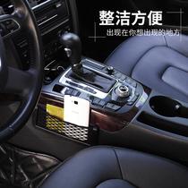 车载收纳盒车用置物盒汽车座椅夹缝缝隙储物收纳盒收纳袋汽车用品