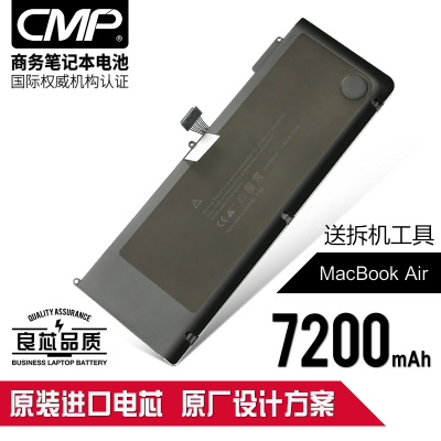 macbook pro mc985