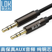 Luanda Branch BA01AUX audio cable 3.5mm male to male extension cable car car phone audio cable