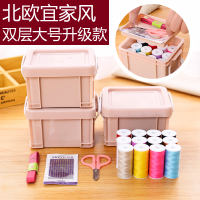 Sewing box set package household hand sewing portable small sewing kit female student dormitory plastic line box