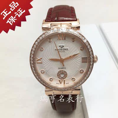 正品瑞士格林手表进口石英机芯潮流镶嵌水钻女表皮带女腕表88273打折促销