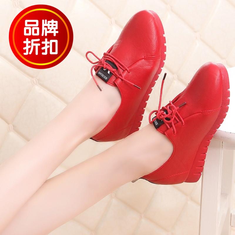 品牌女休闲皮鞋