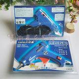 Термоклеевой пистолет Артикул 44523000347