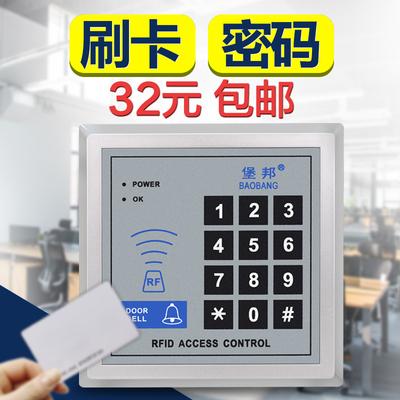 电子门禁系统 ID刷卡密码玻璃门铁门双门门禁一体机IC门禁控制器在哪买