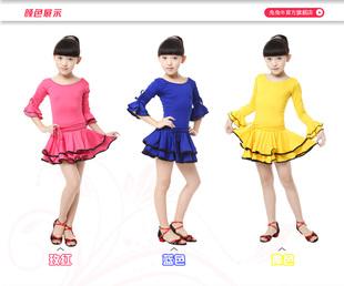 拉丁舞服装女童秋季儿童舞蹈服装女童练功服幼儿分体舞蹈裙春秋款
