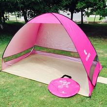 包邮 出口台湾免搭建速开防紫外线沙滩帐篷全自动遮阳帐篷钓鱼帐篷