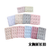Bra extension buckle 3 rows of 3 buckles widened extension buckle Bra increased 1 double-breasted buckle Four-row buckled back buckle